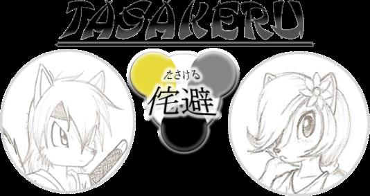 TASAKERULogoSealRevamp3